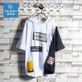 【免運】Soinku夏季連帽短袖T恤男 恤潮流韓版帥氣ins潮牌寬鬆半袖白體恤