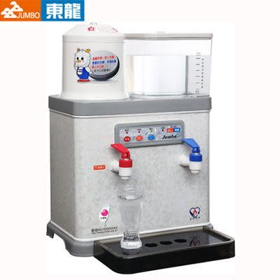 東龍 TE-186C自動補水節能溫熱開飲機 ** 免運費 ** 台灣製造MIT **