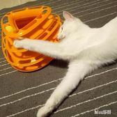 逗貓玩具 貓轉盤逗貓棒逗貓神器小貓用品  hh3611『miss洛羽』