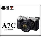 Sony A7CL 銀色〔含 28-60mm 鏡頭〕A7C 公司貨 送電池+註冊送禮券 5/9 止