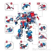 積木汽車玩具模型男孩子拼裝變形機器人金剛兒童玩具益智10合一 開春特惠