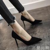 高跟鞋新款春款黑色法式少女高跟鞋女尖頭細跟百搭網紅性感職業單鞋 至簡元素