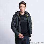 GIORDANO 男裝G-MOTION 防風保暖搖絨布連帽修身外套(08 標誌灰/標誌灰)