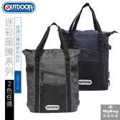 OUTDOOR 後背包 迷彩圖騰 兩用拖特包 休閒雙肩包 OD271112 得意時袋