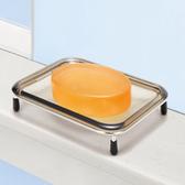 日本ASVEL不鏽鋼方型肥皂架 / 廚房浴室衛生間廁所收納 瀝水香皂盒 簡約時尚質感