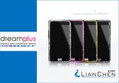 韓國直送 Dream Plus I9100 Galaxy S2 Persian Silhouette 螢幕邊框水鑽裝飾貼