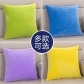 雙12購物節簡約現代純色沙發抱枕辦公室紅色靠墊床頭