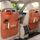 汽車椅背置物袋多功能車載座椅后背掛袋車用儲物箱車內收納袋用品