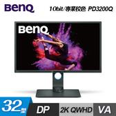 【BenQ】PD3200Q 32吋 專業型設計繪圖螢幕 【贈飲料杯套】