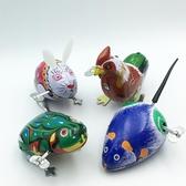 鐵皮青蛙上鏈條玩具