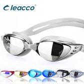 電鍍大框溫泉防水游泳裝備游泳水眼鏡