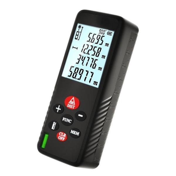 激光測距儀手持電子尺紅外線測量尺高精度距離測量儀工程安裝儀器 ATF「艾瑞斯」