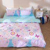 [SN]#U063#細磨毛天絲絨5x6.2尺標準雙人床包被套四件組
