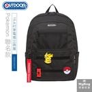 OUTDOOR x Pokemon 後背包 寶可夢 聯名款訓練家系列 15.6吋 筆電 後背包 (大) ODGO20C01 得意時袋