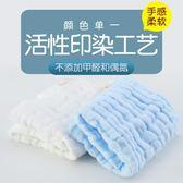 寶寶紗布口水巾方巾六層純棉洗臉巾手帕