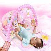 腳踏鋼琴嬰兒健身架器新生兒寶寶音樂游戲毯玩具CC4587『美鞋公社』