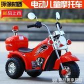 兒童電動摩托車三輪車小孩玩具男孩女寶寶電瓶童車警燈可坐人充電 『歐尼曼家具館』