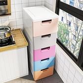 20/25/37cm夾縫收納櫃子抽屜式廚房縫隙多層衛生間窄儲物櫃置物架 「顯示免運」