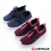 美國AIRWALK   跳跳馬 萊卡布面高底彈力運動鞋(女)-紫麗紅