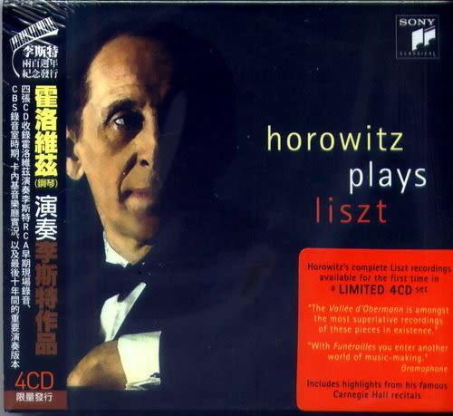 霍洛維茲 霍洛維茲演奏李斯特作品 4CD (購潮8)