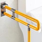 安全扶手 衛生間扶手欄桿老人浴室防滑廁所殘疾人安全無障礙坐便器馬桶把手 聖誕節