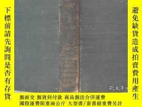 二手書博民逛書店CHEMICAL罕見PROCESS PRINCIPLESY994