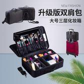 旅行化妝包 化妝包大容量多功能簡約便攜 手提專業化妝箱化妝品收納包跟妝包全館滿千88折