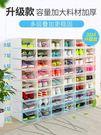鞋盒 加厚防潮鞋盒透明家用抽屜式簡易宿舍...