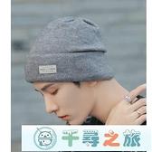 毛線帽男士冬季冷帽街頭韓版冬天帽子男冬針織帽【千尋之旅】