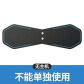 歐巴德腹肌貼專用凝膠貼片【需配合主機使用】