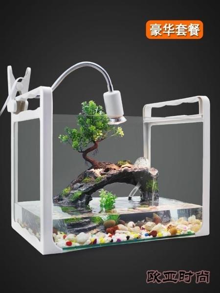 烏龜缸-烏龜缸帶曬台水陸缸玻璃大型巴西龜特大號養烏龜專用缸家用小魚缸