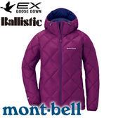【Mont-Bell 日本 LT ALPINE女款 800FP連帽夾克 紫】 1101533/連帽夾克/羽絨衣/羽絨外套/保暖外套★滿額送