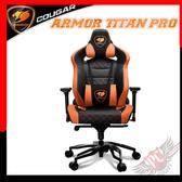 [ PC PARTY  ]    美洲獅 COUGAR ARMOR TITAN PRO 黑橘 電競椅