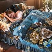 被套冬季金貂絨四件套法蘭絨雙面用被套珊瑚絨毛球金絲4毛絨冬天床裙 優拓