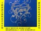 二手書博民逛書店韓流颶風罕見特刊2011...