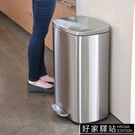 不銹鋼大容量廚房垃圾桶家用帶蓋客廳高檔腳踩辦公室大號商用酒店 -好家驛站