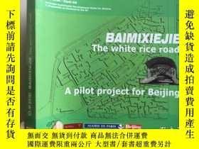 二手書博民逛書店BAIMIXIEJIE罕見The White rice road