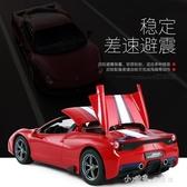 法拉利遙控汽車玩具車男孩充電遙控車賽車電動手柄兒童最低價YQS 【快速出貨】
