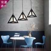 餐廳led三頭吊燈后現代簡約北歐鐵藝創意個性餐桌飯廳吧臺燈具
