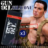 潤滑愛情配方 潤滑液 vivi情趣 按摩液 美國 Empowered Products-GUN OIL 矽樹脂潤滑液5ml-3入