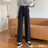 寬褲 2021年春秋新款高腰顯瘦闊腿長褲黑色牛仔褲女大碼胖mm寬鬆直筒褲  榮耀 618