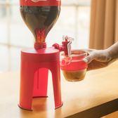 創意可樂飲水神器 雪碧瓶倒置飲水機簡易瓶裝 汽水開關飲料飲用器  9號潮人館