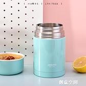 保溫飯盒 燜燒杯保溫桶保溫飯盒悶燒杯罐超長保溫燜燒壺成人真空燜粥