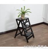 折疊梯梯子家用摺疊梯凳人字梯實木二三四步梯椅凳花架室內登高爬莫妮卡小屋YXS