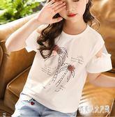 女童短袖T恤2019夏季新款洋氣百搭打底半袖衫寬鬆休閒網紗時尚潮 FR9523『俏美人大尺碼』