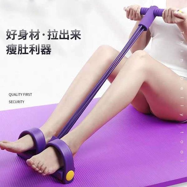 腳蹬拉力器健身器材女仰臥起坐輔助器瘦腿腹部減肥拉伸神器拉力帶 快速出貨