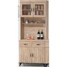 櫥櫃 餐櫃 HE-395-1 多瓦娜2.7尺餐櫃【大眾家居舘】