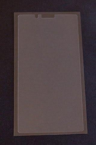 晶鑽手機螢幕保護貼 Nokia Lumia 925 光學級材質 抗炫/抗反光 AG 霧面材質 可加購手機架更超值