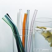 吸管 2根風彩色玻璃吸管透明水杯彎吸管果汁飲料管創意攪拌棒   瑪麗蘇
