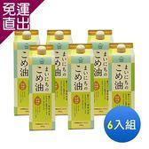 日本三和 1000ml百分百玄米胚芽油(6入)【免運直出】